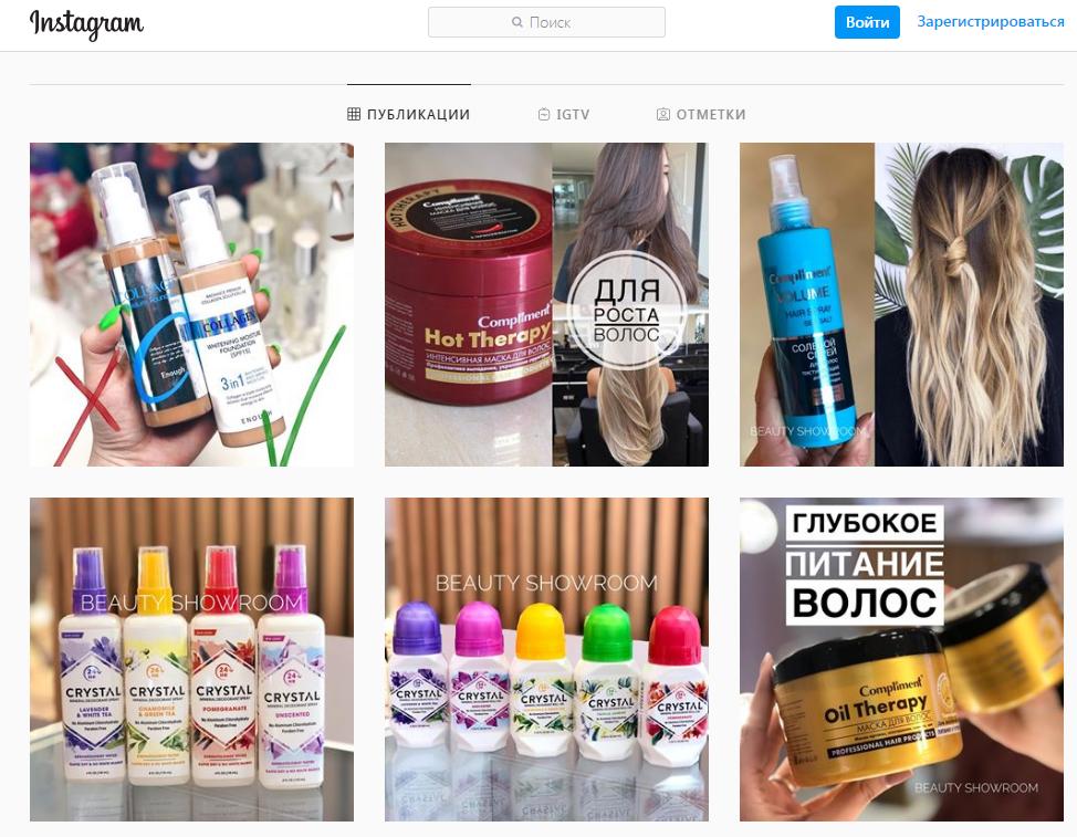 Продвижение магазина косметики в Инстаграм